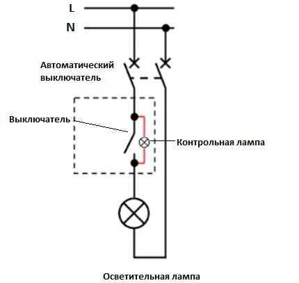 Сенсорный выключатель света 220в: как подключить, схема, как работает