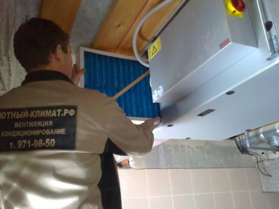 Замена фильтра в приточной вентиляции: советы по выбору фильтра + инструктаж по замене - все об инженерных системах