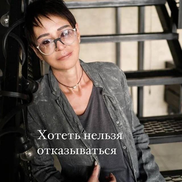 Ирина хакамада: биография, личная жизнь, карьера и обучение