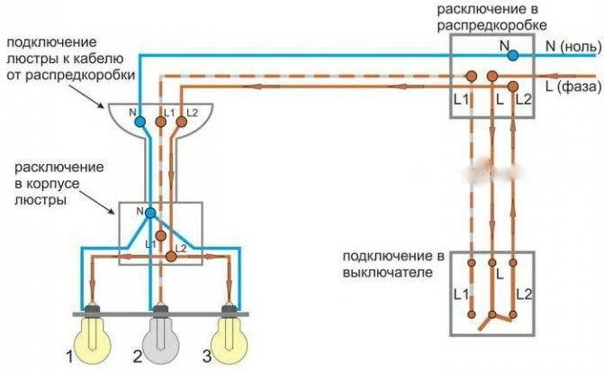 Подключение двойного выключателя: нормы и схемы + инструктаж по монтажу