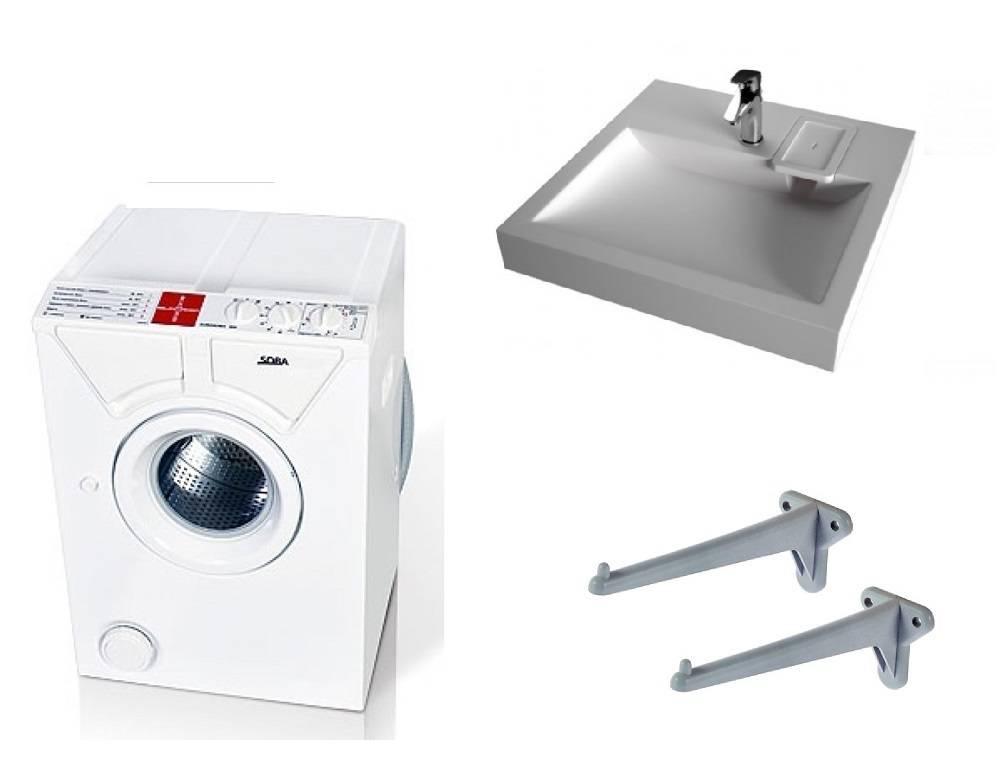 ????лучшие стиральные машины под раковину на 2021 год