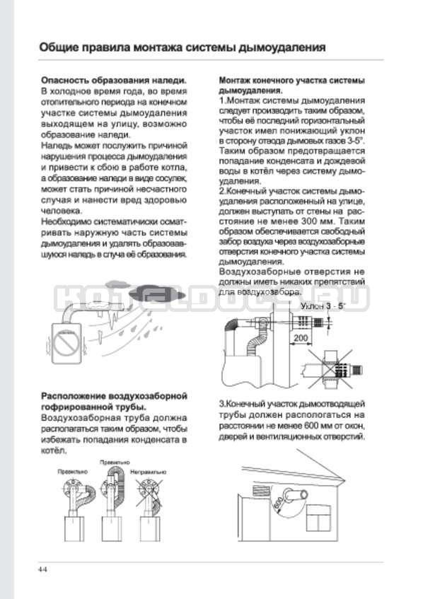 Как устранить ошибки на котлах навьен — ремонт неисправностей. неисправности газового котла навьен