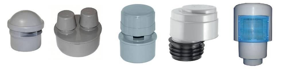 Фановый клапан для канализации 110 и 50 мм — характеристики, установка и принцип работы, вакуумная и обратная арматура