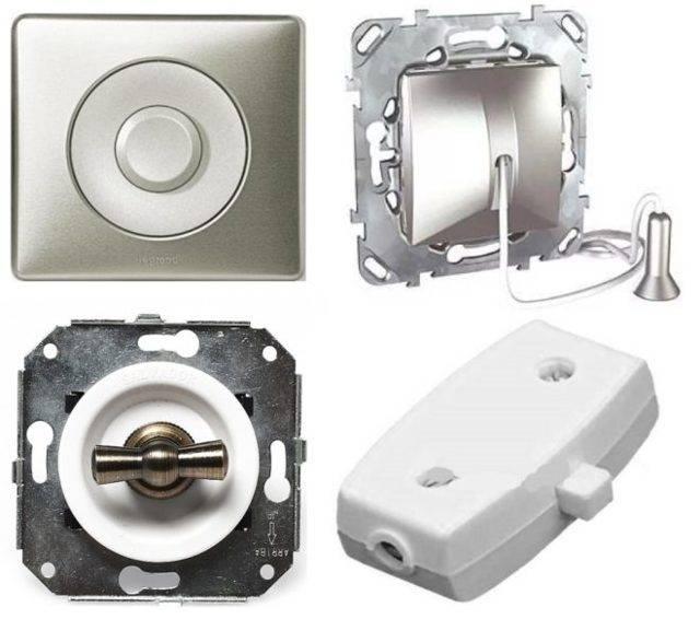 Выключатели света: виды электрических выключателей для разных типов освещения, их размеры, отличия, современные образцы или старого формата, круглые и маленькие
