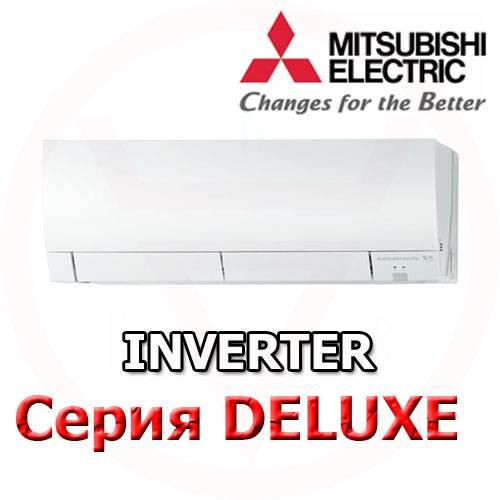 Обзор сплит-системы mitsubishi electric msz-dm25va: характеристики, функции, отзывы пользователей | отделка в доме