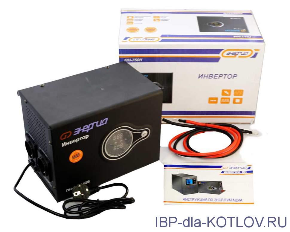 Выбираем лучший и качественный инвертор для котла отопления, обзор моделей