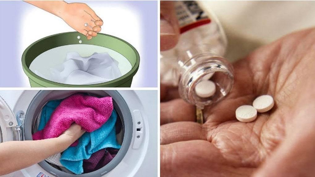 Как сделать простой, но эффективный отбеливатель для постельного белья своими руками