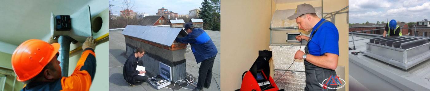 Как проверить вентиляцию в квартире: проверка работы каналов