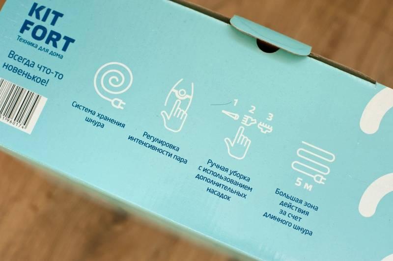 Топ-5 роботов-пылесосов kitfort («китфорт»): обзор характеристик + отзывы о производителе