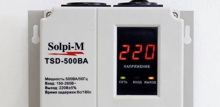 Выбираем стабилизатор напряжения для газового котла— виды и модели