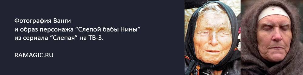 Официальный сайт бабы нины: единственный и настоящий