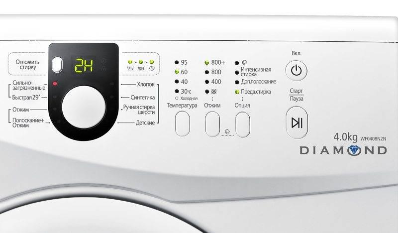О чем говорит ошибка h2 стиральной машины самсунг, как устранить неисправность?