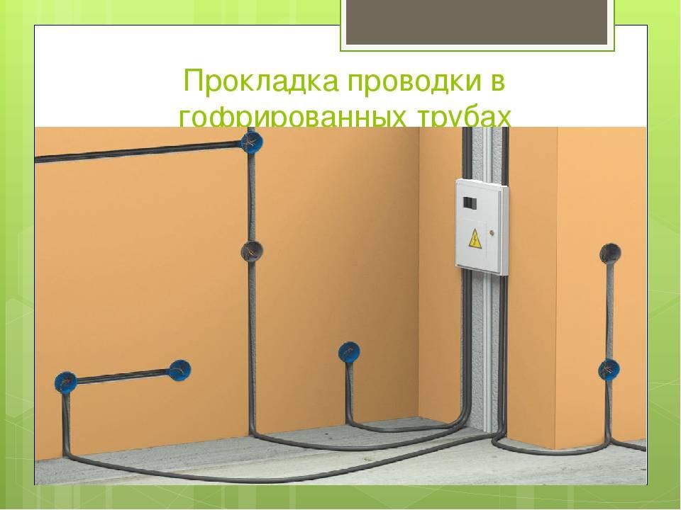 Открытая электропроводка и ее монтаж в доме и квартире,  технологии и способы выполнения прокладки