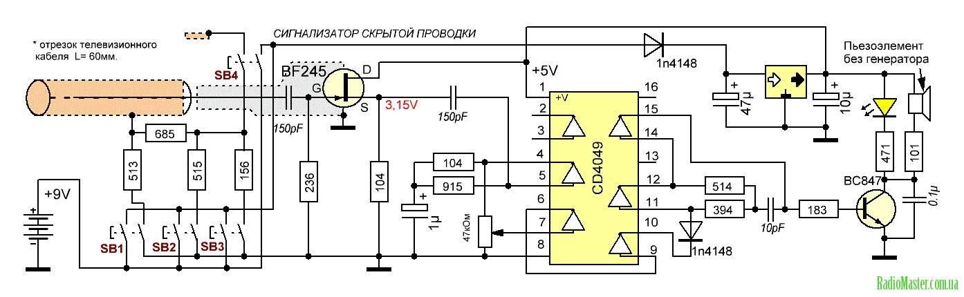 Индикатор скрытой проводки: принцип работы и инструкция по применению. обзор приборов для обнаружения скрытой проводки