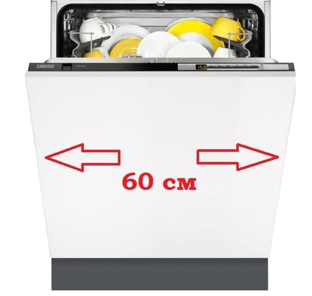 Лучшие посудомоечные машины | топ-20 рейтинг + отзывы
