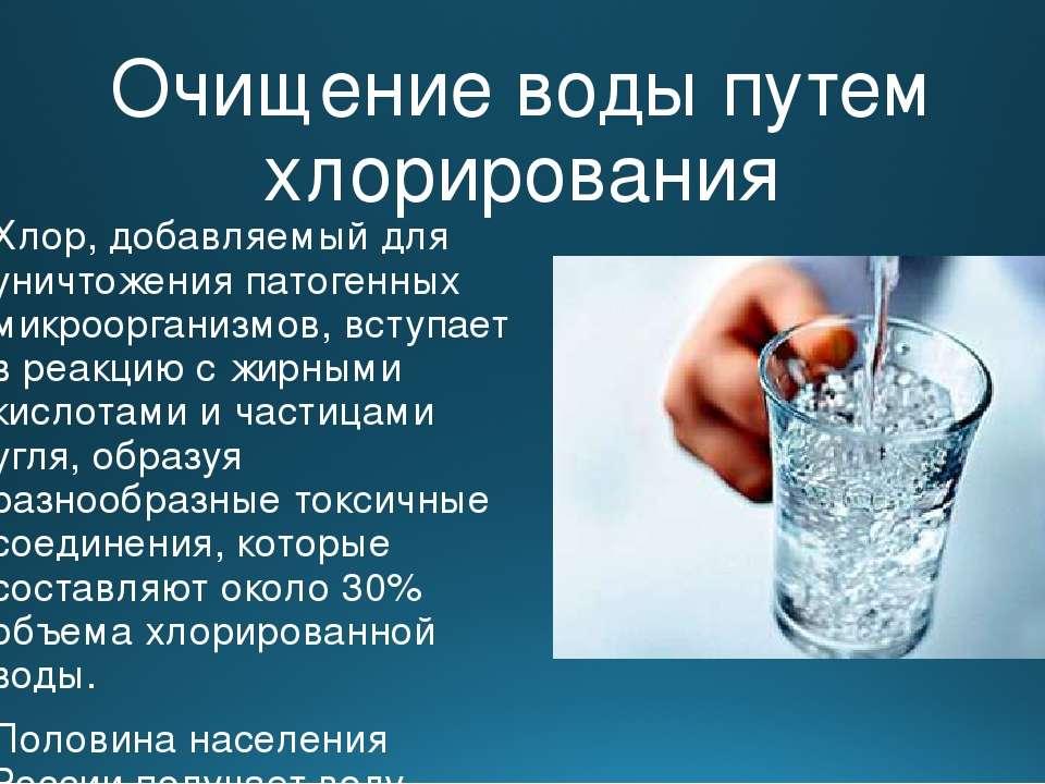 Дезинфекция колодца: как и чем можно обеззаразить воду самостоятельно