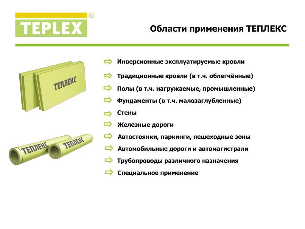 Экструдированный пенополистирол: характеристики и фото эппс