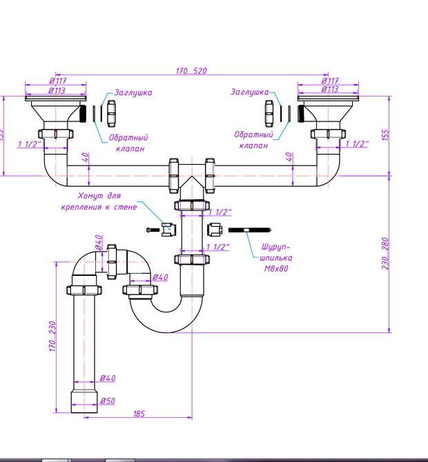 Как правильно установить сифон для раковины на кухню: виды и устройство сифонов, способы демонтажа и сборки