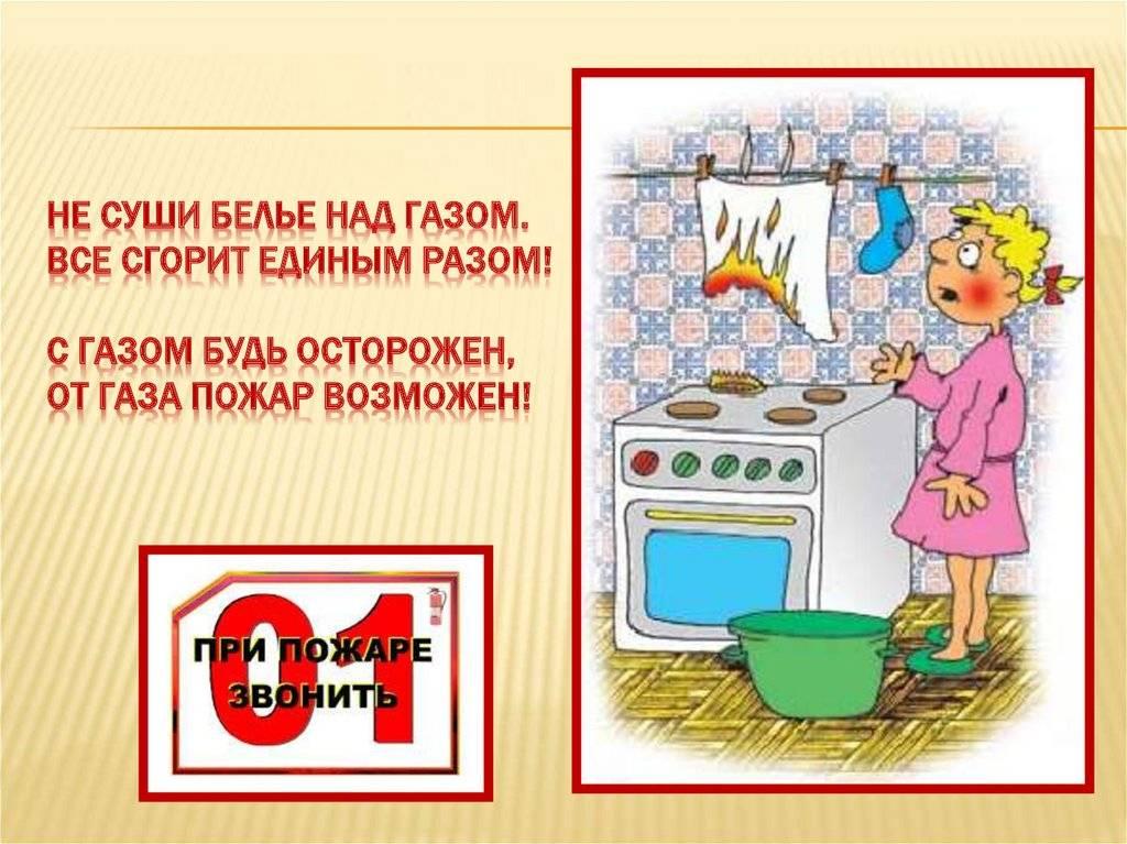 Можно ли ставить микроволновую печь над газовой плитой?