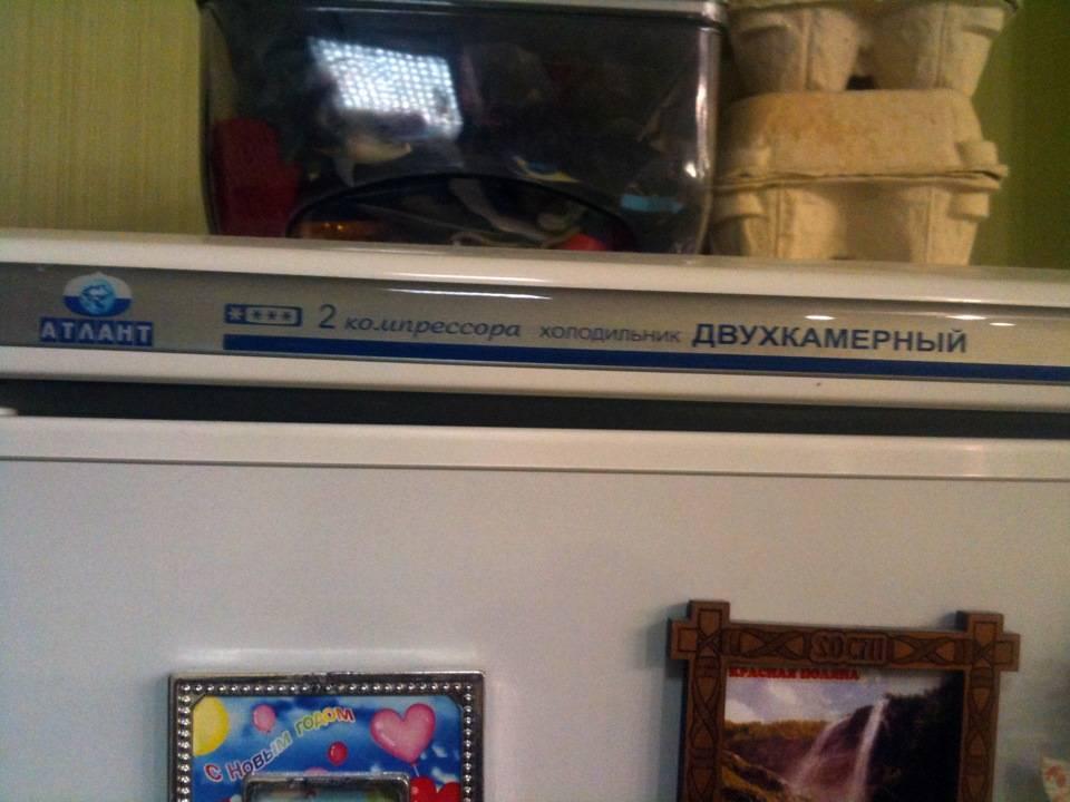 В холодильнике атлант мигает н на дисплее - что делать   рембыттех
