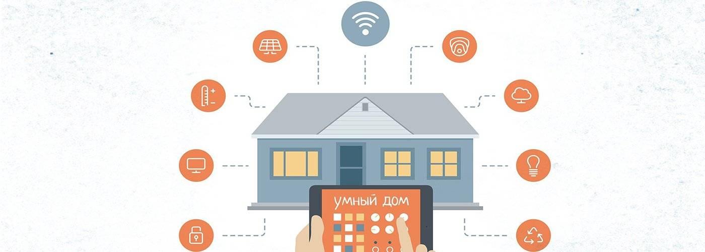 Выбор по уму: как построить умный дом с техникой xiaomi