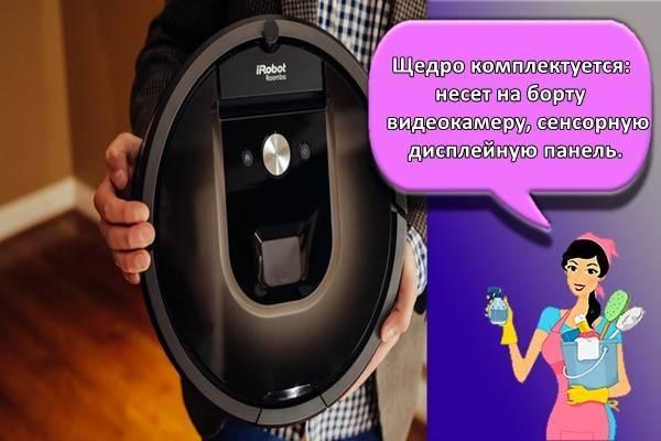 ????самые лучшие роботы-полотеры для влажной уборки и протирания полов, рейтинг 2021 года