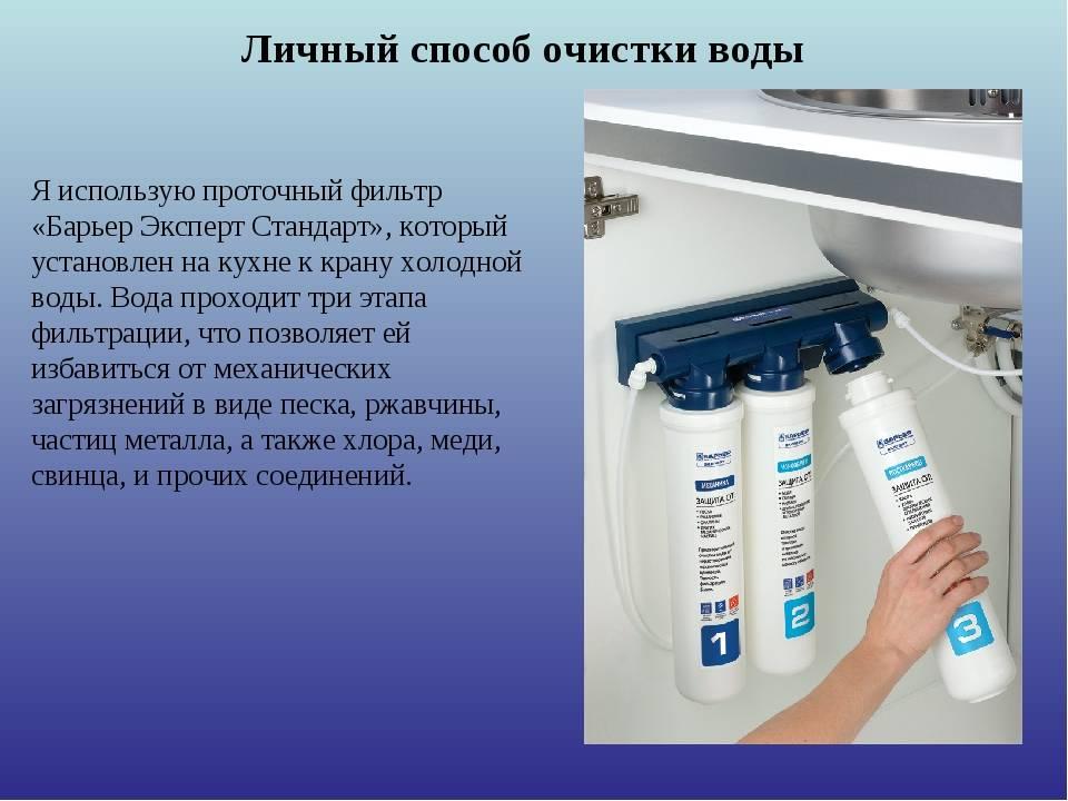 Методы дезинфекции скважины