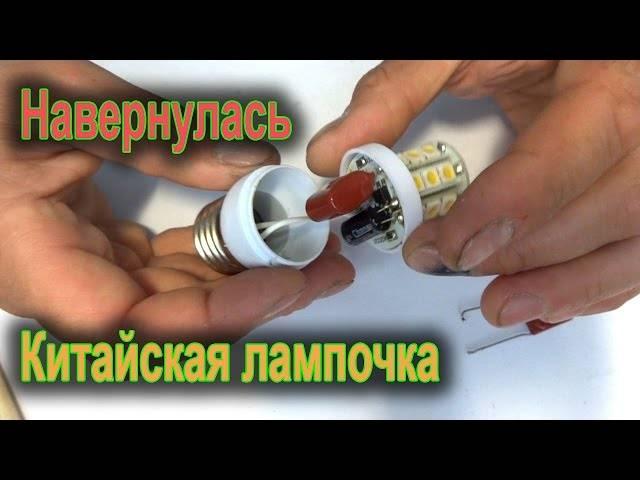 Моргает, мерцает, тускло светит или не горит светодиодная лента — как найти и устранить причину.