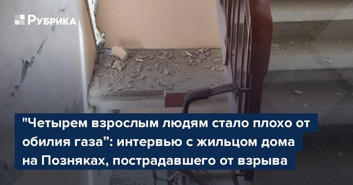 Взрыв дома в ижевске: как это было? » новости ижевска и удмуртии, новости россии и мира – на сайте ижлайф все актуальные новости за сегодня