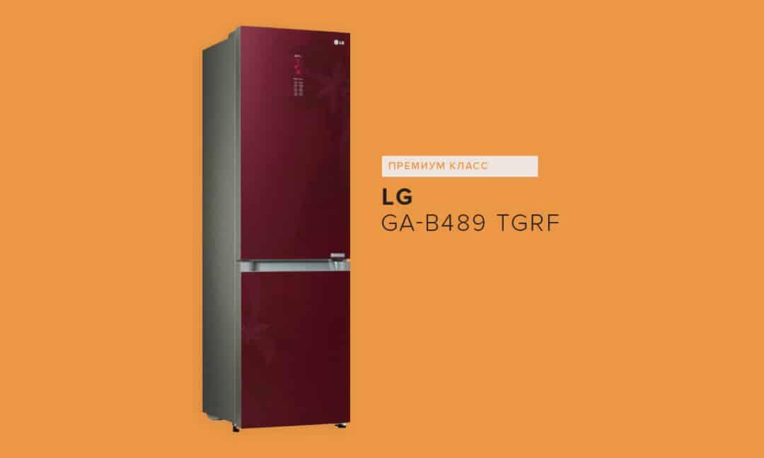 Рекомендации экспертов по выбору холодильника для домашнего использования