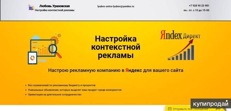 Profi.ru для специалистов (профи ру), как заработать деньги