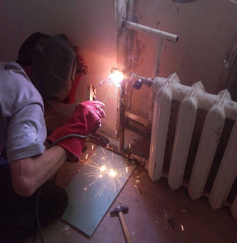 Замена батарей отопления с согласованием отключения стояка зимой: радиаторы на газосварке и сварке в квартире своими руками