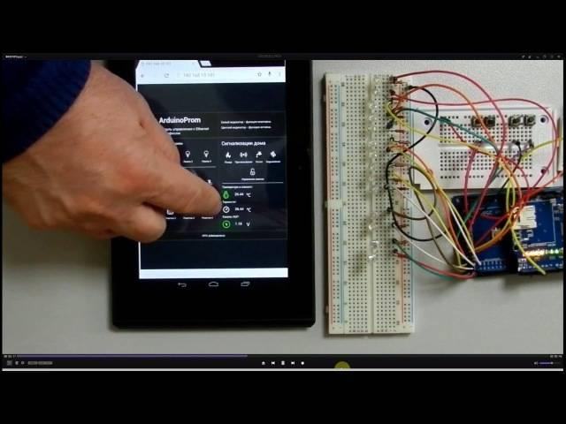 Умный дом на arduino с нуля своими руками