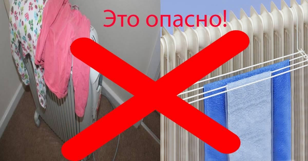 Почему нельзя гладить постельное бельё после стирки: правда это или миф