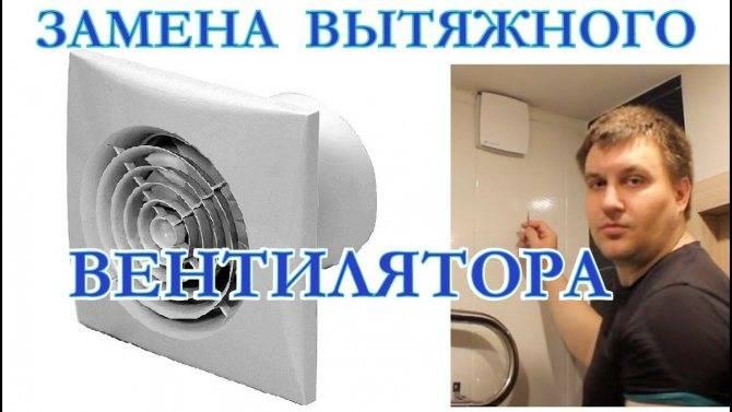 ✅ как разобрать вентилятор vents - байк-шоп.рф