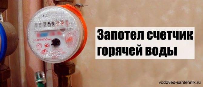Счетчик воды крутит в обратную сторону: каковы причины, почему стрелка идет в другом направлении, что делать в этом случае