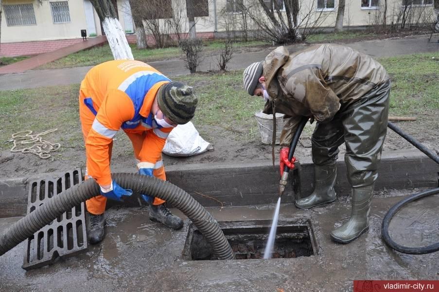 Рассмотрим что такое прочистка ливневой канализации более подробно. инструкция с фото и видео от ведущих специалистов.