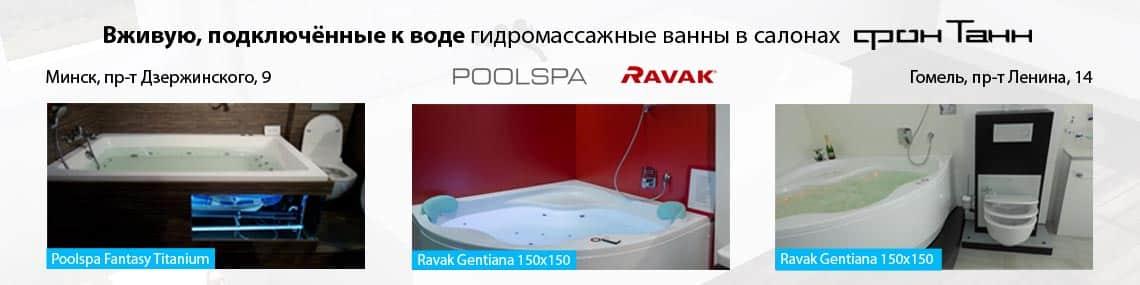 Уход за гидромассажной ванной: как правильно проводить обслуживание оборудования | pemoht bcem!