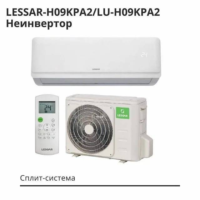 Сплит-система lessar ls-h09kpa2: обзор, технические характеристики + сравнение с конкурирующими моделями   отделка в доме
