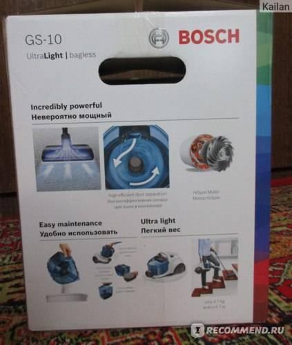 Пылесос bosch bgs 62530 с автоматической системой самоочистки фильтра