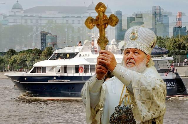 Патриарх кирилл призвал россиян отказаться от комфорта. вот от чего не отказался сам патриарх