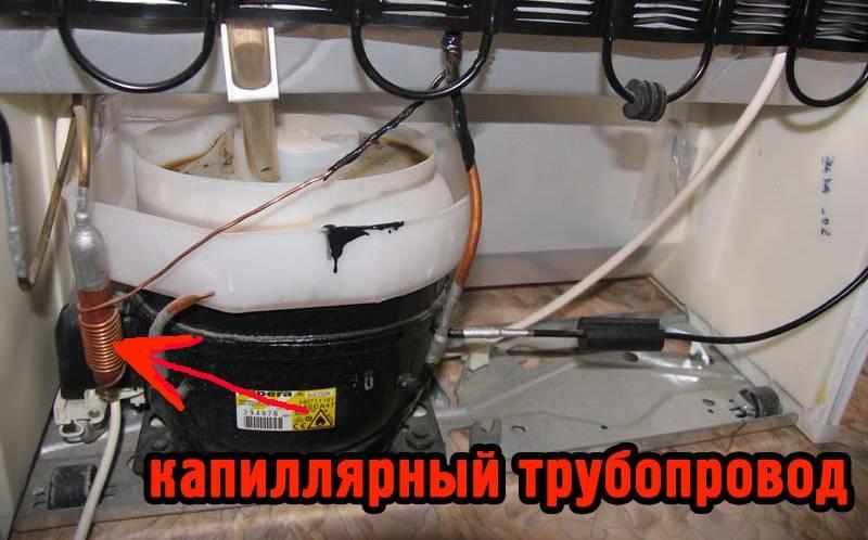 Основные неисправности холодильников и способы их устранения: как определить, признаки, полезные советы по ремонту