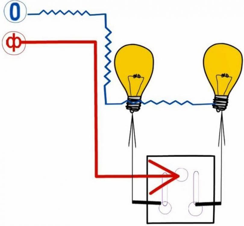 Как самостоятельно подключить двухклавишный выключатель света к двум лампочкам