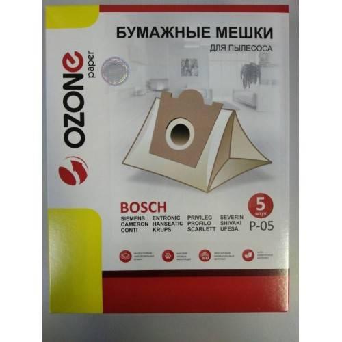 Обзор пылесоса bosch bsg 62185: технические характеристики, достоинства и недостатки + сравнение с конкурентами