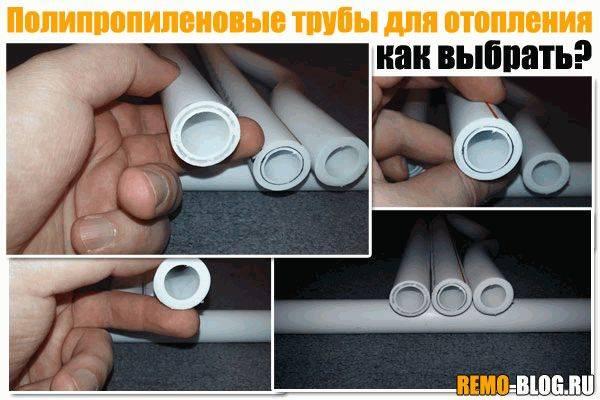 Трубы отопления какие лучше - сравниваем наиболее популярные варианты, полипропилен или металлопластик что лучше для отопления,частного дома, в квартире,виды труб