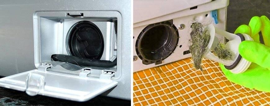 Как почистить фильтр в стиральной машине bosch: когда нужна чистка, как снять сливной узел стиралки бош с горизонтальной загрузкой, как достать из аппарата с вертикальной?