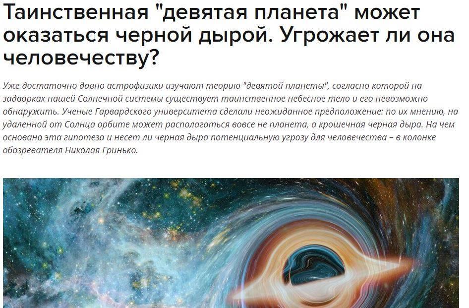 Как умирают черные дыры? - hi-news.ru