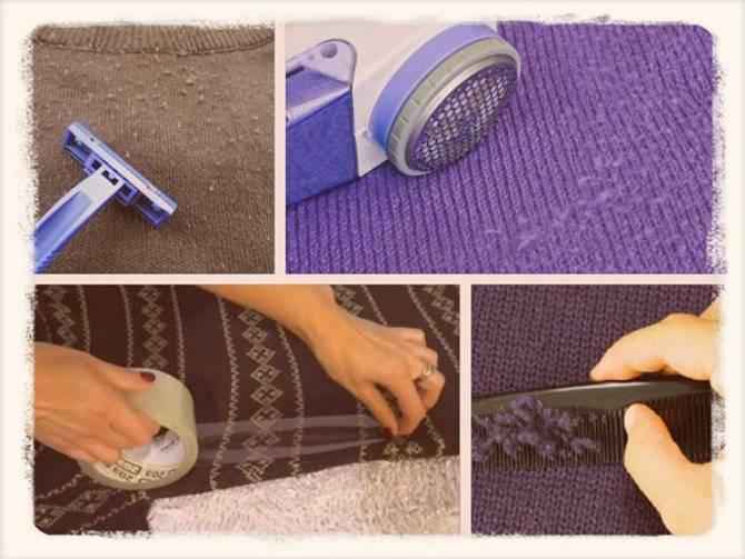 Как убрать катышки с одежды в домашних условиях: 14 средств и способов их удаления | sovetguru
