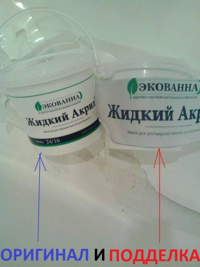 Акрил для ванны жидкий: какой лучше