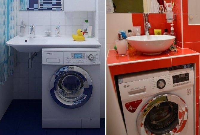 Рейтинг стиральных машин под раковину в 2021 году: компактные и функциональные